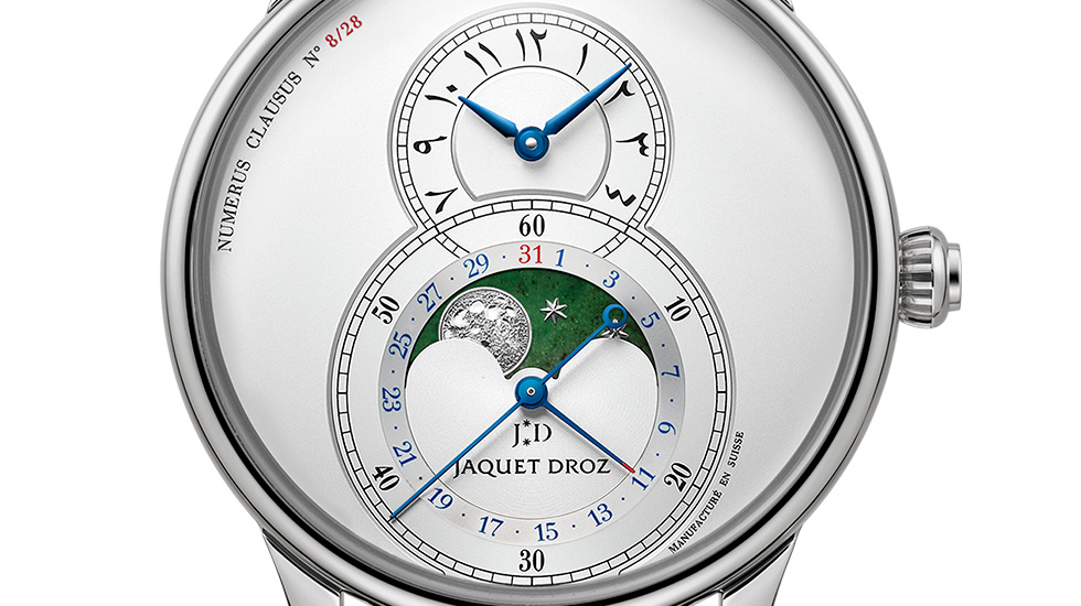 Jaquet Droz, Grande Secode Moon Limited Edition Dubai, J007530241, Close-Up Front