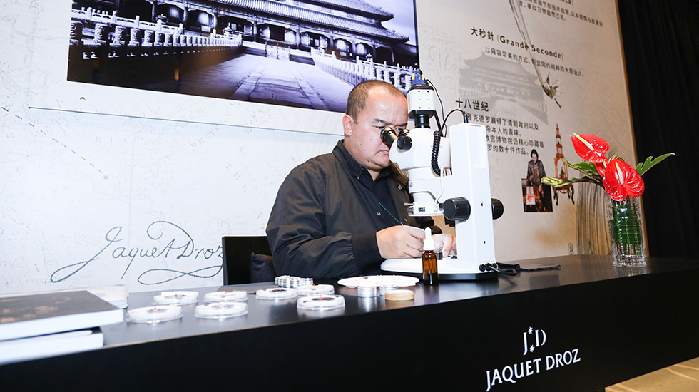 Jaquet Droz, Tropical Bird Repeater Event, Beijing, Artist