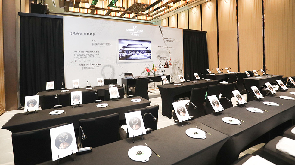 Jaquet Droz, Tropical Bird Repeater Event, Beijing, Workshop