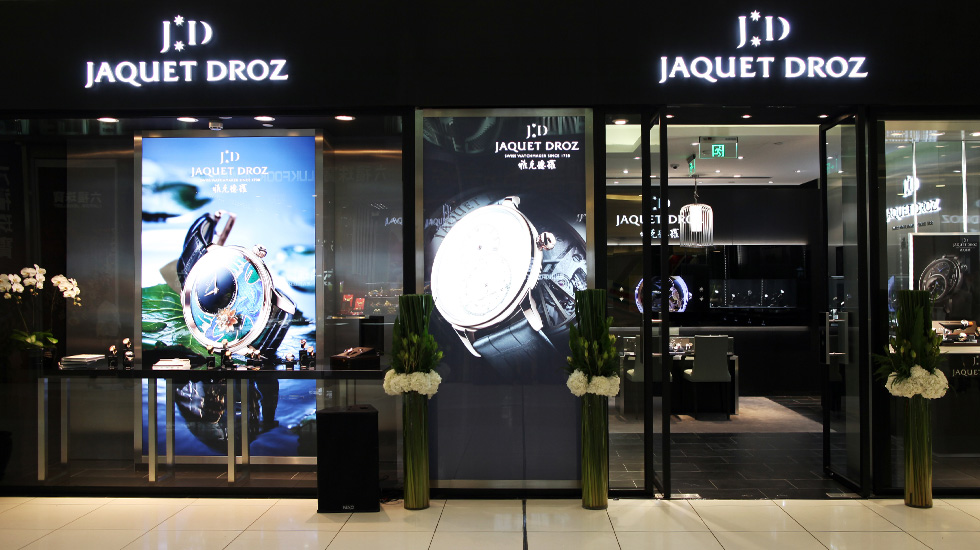 Jaquet Droz, China Beijing Boutique Opening, Boutique Front