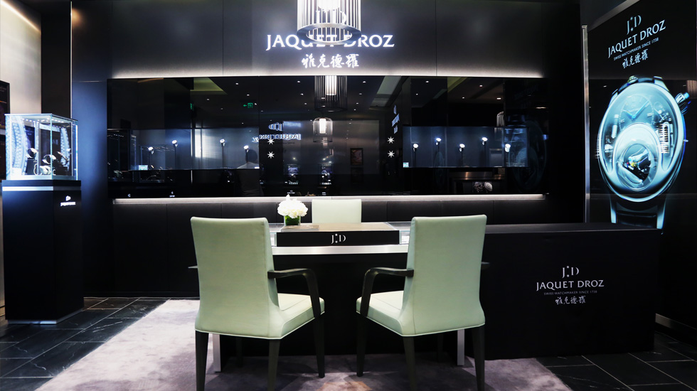 Jaquet Droz, China Beijing Boutique Opening, Boutique Interior