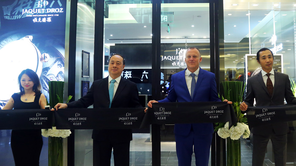 Jaquet Droz, China Beijing Boutique Opening, Ribon cut