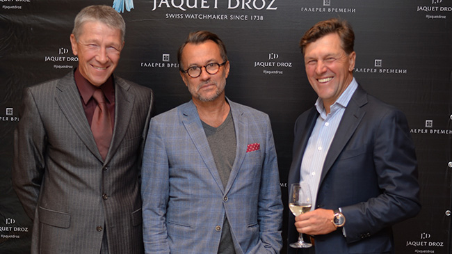 Jaquet Droz, Rostov Opening, VIP