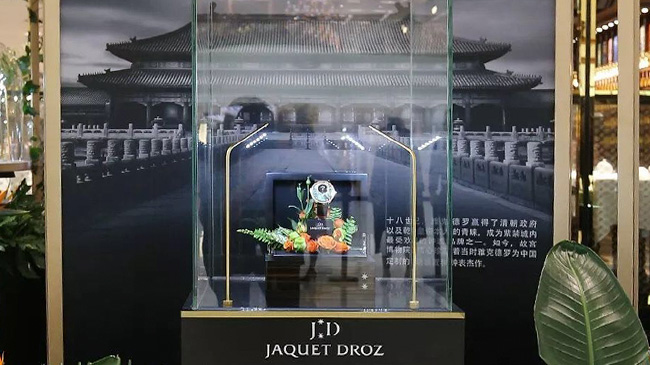 Jaquet Droz, SKP Event, Tropical Bird Repeater Showcase