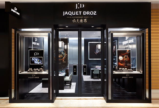 Jaquet Droz, Wynn Palace Opening