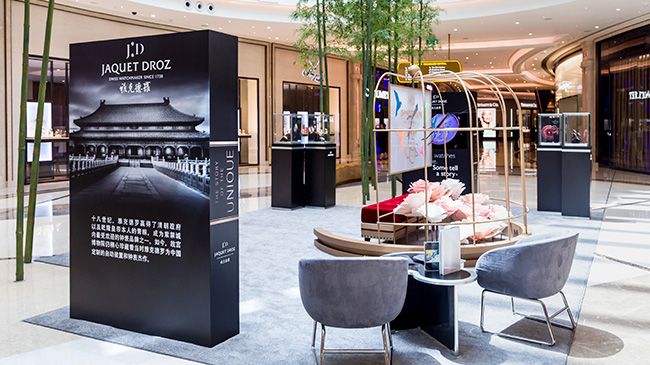 Jaquet Droz, Macau Galaxy, 280th Anniversary