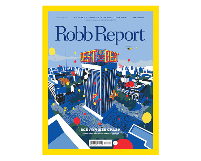Robb Repeort, Best Of The Best Award, Magazine