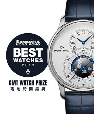 Jaquet Droz, Equire Best Wathes Award, Grande Seconde Dual Time