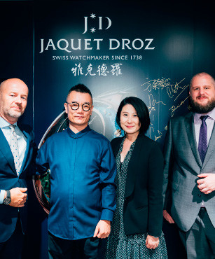 MACAU TIMEPIECE MUSEUM PRESENTS A FASCINATING JAQUET DROZ EXHIBITION UNTIL OCTOBER 31. 2019.