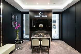 JAQUET DROZ BOUTIQUE LANDMARK MACAU_313