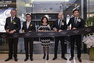Jaquet Droz Boutique opening at Beijing Oriental Plaza