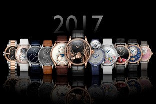 BASELWORLD 2017 NOVELTIES