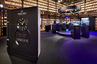 Jaquet Droz, Story Of The Unique in Japan