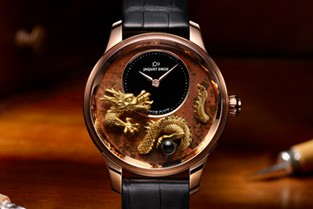 Petite Heure Minute Relief Dragon, J005023292