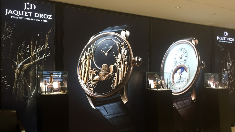 JAQUET DROZ EXHIBITION AT LES AMBASSADEURS IN ZURICH