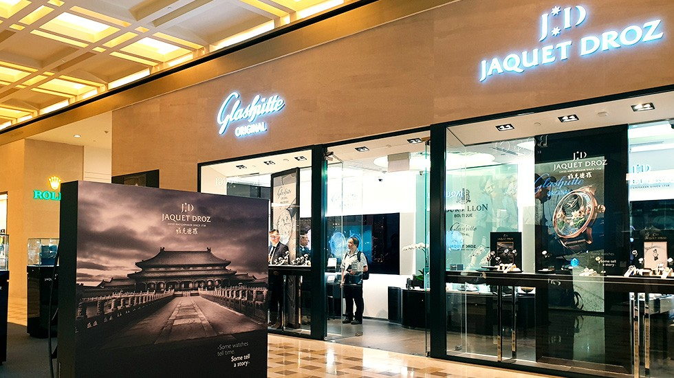 Jaquet Droz, Marina Bay Sands Pop-Up Exhibition, Boutique view