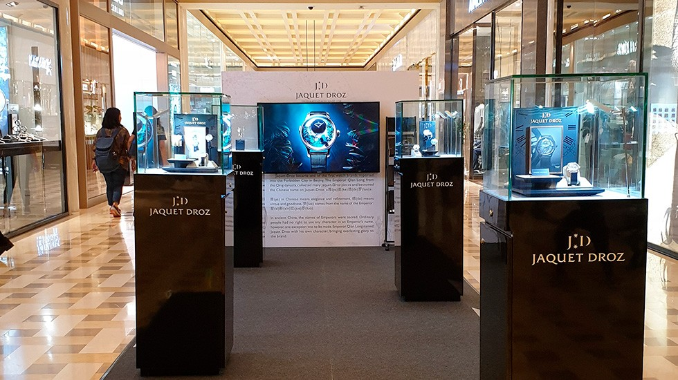 Jaquet Droz, Marina Bay Sands Pop-Up Exhibition, Exhibition view