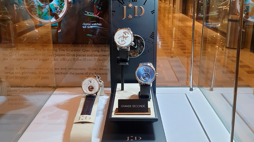 Jaquet Droz, Marina Bay Sands Pop-Up Exhibition, Grande Seconde Showcase