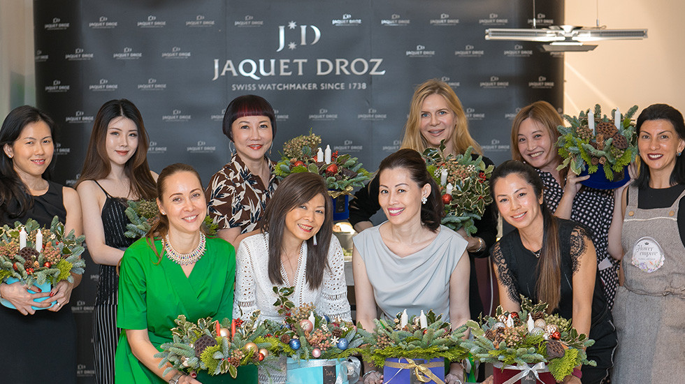 Jaquet Droz Christmas Workshop
