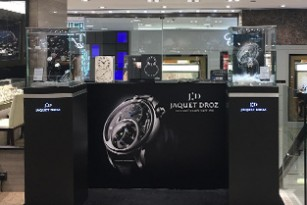 INDULGE IN ART WITH JAQUET DROZ'S ATELIERS D'ART CREATIONS
