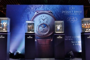JAZZ NIGHT IN NEW DELHI WITH JAQUET DROZ