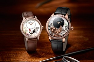 JAQUET DROZ CELEBRATES THE CHINESE NEW YEAR WITH A TRIBUTE TO THE FIRE ROOSTER