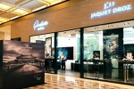 JAQUET DROZ POP-UP EXHIBITION, THE SHOPPES AT MARINA BAY SANDS