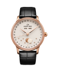 The Eclipse Ivory Enamel - Jaquet Droz watch J012613200